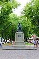 Полтава, Гоголя вул., Пам'ятник письменнику М. В. Гоголю.jpg