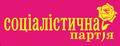 СПУ (логотип).png