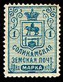 Соликамский уезд № 15-б (1909 г.).jpg