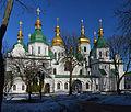 Софійський собор.Київ.jpg