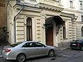Средний Кисловский переулок. Консерватория02.JPG