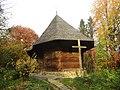 Троїцька церква з с.Клокучка, м.Чернівці.jpg