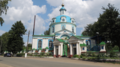 Успенский кафедральный собор.png