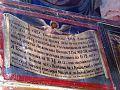Фреска у манастиру Будисавци 1.jpg