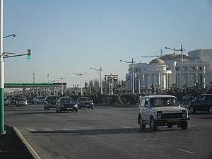 Türkmenabat - Image: Центр Туркменабада