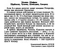 Шифротелеграмма от 22.09.1941 г.jpg