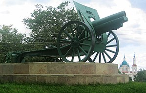 122 mm howitzer M1910 - Image: Ямбург 0024
