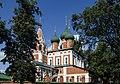 Ярославль церковь Михаила Архангела.jpg