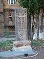 Խաչքար Գյումրիի Ամենափրկիչ եկեղեցու բակում 13.JPG