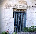"""בית מדרש-""""שם ועבר"""", בעיר העתיקה.JPG"""