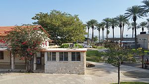 Degania Bet - Image: חדר אוכל קיבוץ דגניה ב 03
