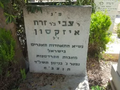 קברו של צבי איזקסון צילום אלי אלון.png
