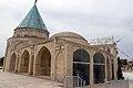 امامزاده علی بن جعفر قم 01.jpg