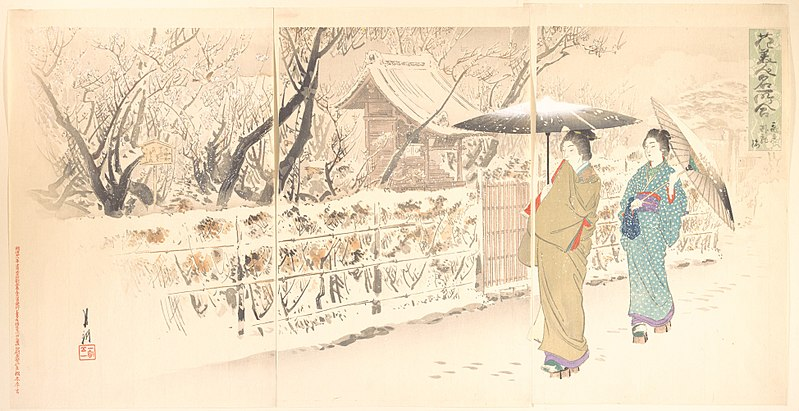 """File:「花美人名所合 亀戸 臥龍梅」-""""The 'Crouching Dragon' Plum Tree at Kameido"""" from the series An Array of Flowers, Beauties, and Famous Places (hana bijin meisho awase) MET DP146857.jpg"""