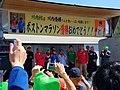 かわうちの郷かえるマラソン (26947646197).jpg