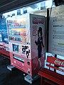アルピコ交通上高地線新島々駅 渕東なぎさデザイン飲料自販機.jpg