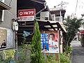 マルフク看板 大阪市北区本庄東1丁目 - panoramio.jpg