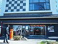 下町風俗資料館 2011 (5502227639).jpg