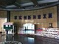 中国新疆乌鲁木齐市第十九中学 China Xinjiang, Urumqi,nineteenth secondary - panoramio (3).jpg