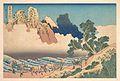 冨嶽三十六景 身延川裏不二-View from the Other Side of Fuji from the Minobu River (Minobugawa ura Fuji), from the series Thirty-six Views of Mount Fuji (Fugaku sanjūrokkei) MET DP140978.jpg