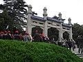 南京中山陵 - panoramio.jpg