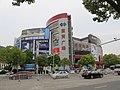 国商广场 - panoramio.jpg