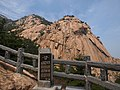 大天烛峰 - Large Heavenly Candle Peak - 2012.07 - panoramio.jpg