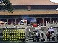 孔庙大成殿 - panoramio.jpg