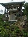 宮島ロープウェー 獅子岩駅 Miyajima ropeway Shishi-iwa Sta. - panoramio.jpg