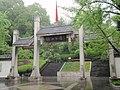 常山塔山公园大门 - panoramio.jpg