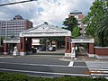 広島国際大学呉キャンパス.JPG