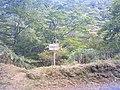 旧安倍峠入口 - panoramio.jpg