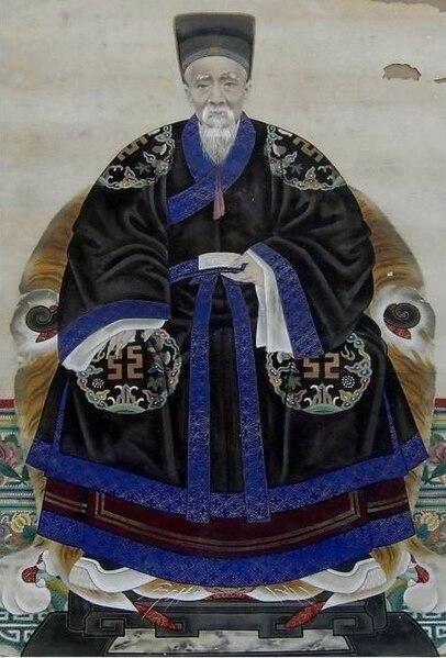 File:李氏先祖像(清朝).jpg