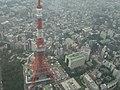 東京タワー上空 - panoramio.jpg