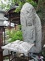 橿原市小房町 「おふさ観音」にて At Ofusa-kannon 2011.5.26 - panoramio.jpg