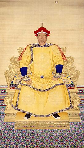 Nurhaci, who founded the Later Jin dynasty