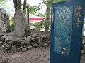 滝尻王子 Takijiri-Oji - panoramio.jpg