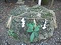 猿田彦神社 - さざれ石.jpg