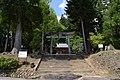 白山神社 - panoramio (18).jpg