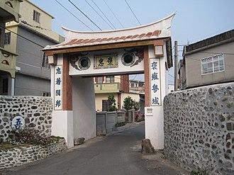 Jiadong - The west gate in Jiadong
