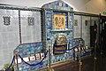 青岛俱乐部旧址,带有德国之鹰的原装壁炉 Reichsadler im ehemaligen Tsingtauer Club.jpg
