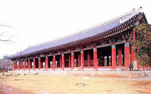 Yeosu - Jinnam-gwan