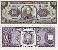 00100+Sucres+Bill+Ecuador+1994.jpg