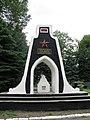 05-243-0005. Братська могила 293 воїнів Радянської Армії, загиблих при звільненні міста-1.jpg