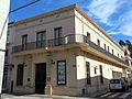 074 Centre d'Història de Gavà, c. Salvador Lluch - Centre.JPG