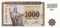 1000 Armenian dram - 1994 (obverse).png