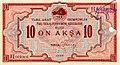 10 Akşa - Tannu Tuva (1935) 01.jpg