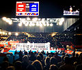10 Aug 2012 - boxing semi-finals at Excel.jpg