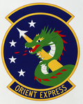 1403 Military Airlift Sq emblem.png