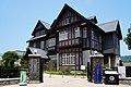 140721 Former Moji Mitsui Club Kitakyushu Japan01bs.jpg